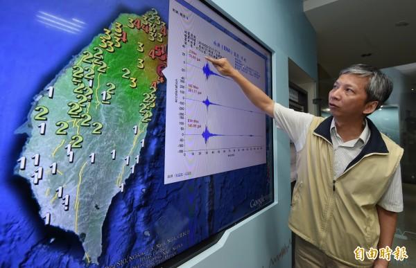 台灣宜蘭外海今天上午11時17分發生芮氏規模5.8地震,為今年第3起大地震。(記者劉信德攝)