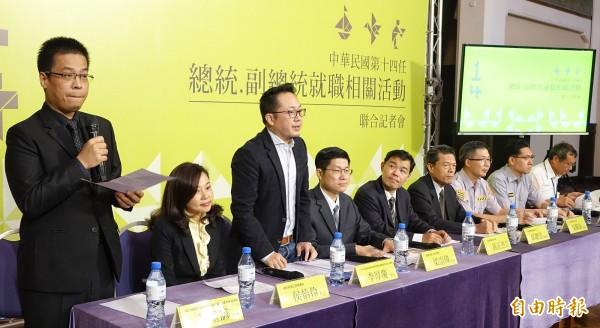 典禮籌備委員會在今日公布「第14任總統、副總統就職典禮」流程。(記者劉信德攝)