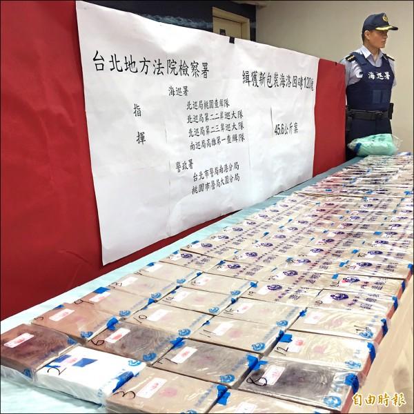 海巡署破獲毒品案,起出黑市價格近3億元海洛因磚。(記者謝武雄攝)