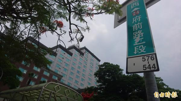 台南市政府現址後門緊鄰府前路。(記者劉婉君攝)