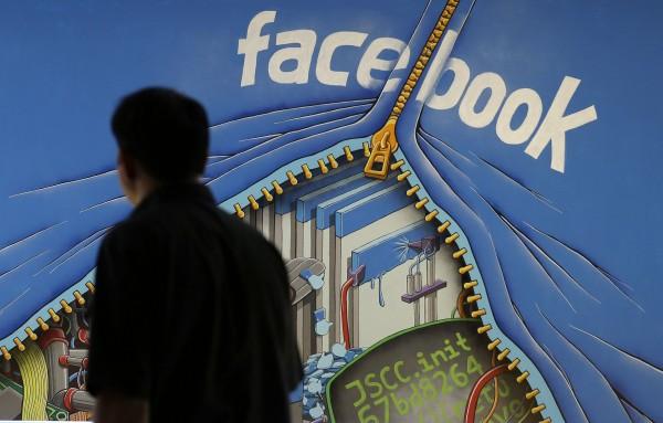 中國境內仍封鎖不少著名網站,社交媒體「臉書」(Facebook)就是其中一個。(美聯社)