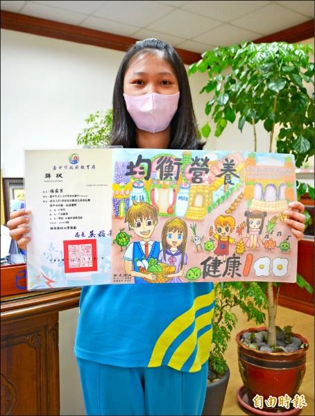 台中新光國中楊矞菁罹癌堅強面對,勇敢、樂觀、積極讓她獲選今年總統教育獎。(記者陳建志攝)