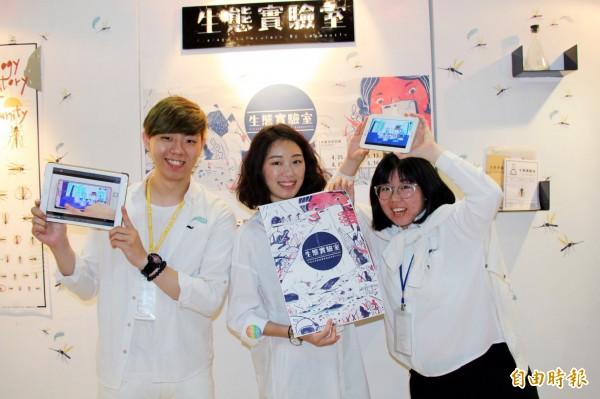 大葉視傳系學生用「吸血蟲」形容臉書,創作App獲10萬獎金。(記者顏宏駿攝)