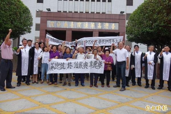 中石化受災戶在台南高分院前陳情,呼籲經濟部撤回上訴。(記者黃文鍠攝)