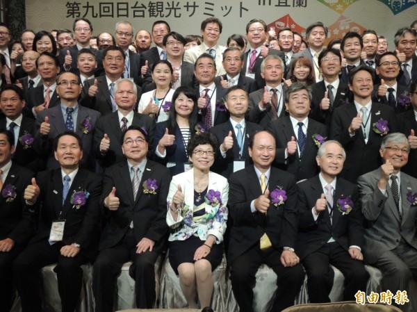 第9屆台日觀光高峰論壇今天在宜蘭舉行。(記者江志雄攝)