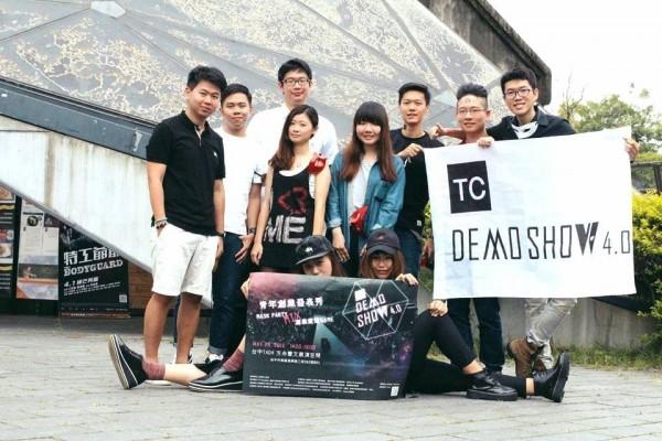 台灣中部青年所創造的TC Incubator將於5月28日在台中文化創意園區TADA方舟舉辦一場結合創業、創新的面具主題派對。(圖片由TC Incubator提供)