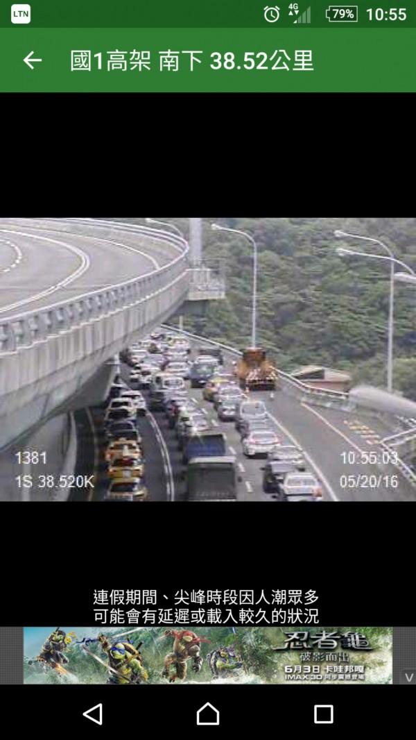 事故現場只剩路肩能通行,造成回堵。(圖擷取自高速公路即時路況)