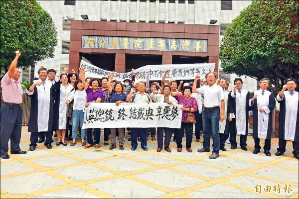 中石化二審開庭,居民要求經濟部撤告(記者黃文鍠攝)