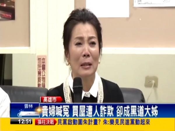 蘇愛珠曾在台北市議員林瑞圖陪同下出面,控訴遭左營分局誣陷。(記者金仁晧翻攝民視新聞)
