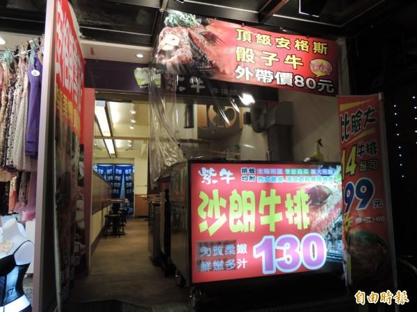 台灣夜市的鐵板牛排價格超級親民,不用花超過200元就可以吃到,是年輕人和大學生的最愛。(資料照,記者葉冠妤攝)