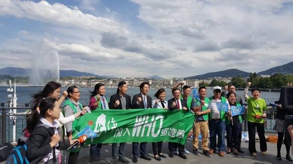 台灣加入WHO宣達團在瑞士。(圖擷取自立委蔡適應臉書)