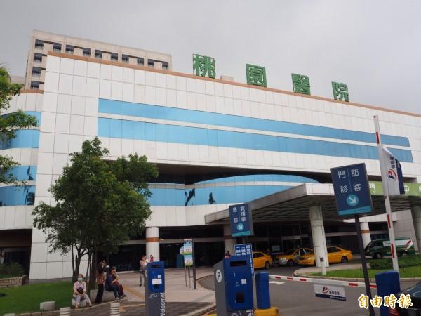 衛福部桃園醫院。(記者陳昀攝)