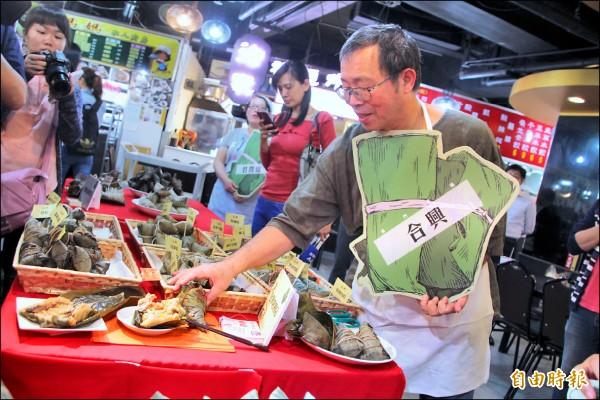 為了照顧不吃豬肉的穆斯林外勞及外籍新娘,業者研發「牛腩粽」。(記者鍾泓良攝)