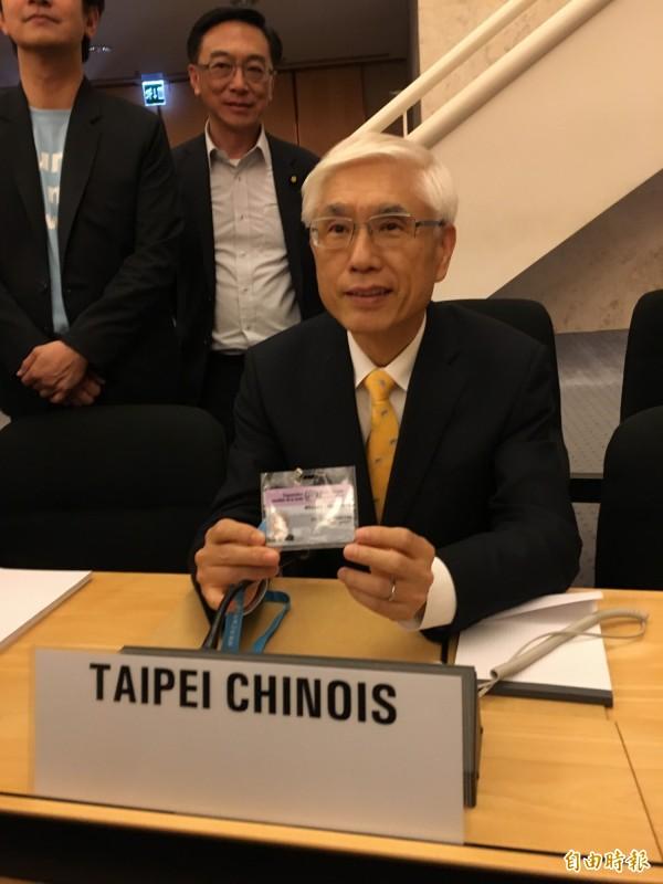 衛福部長林奏延在WHA演說,未用「Taiwan」而是以「Chinese Taipei」稱呼,林表示有回台被罵的心理準備。(資料照,特派記者蘇永耀攝)