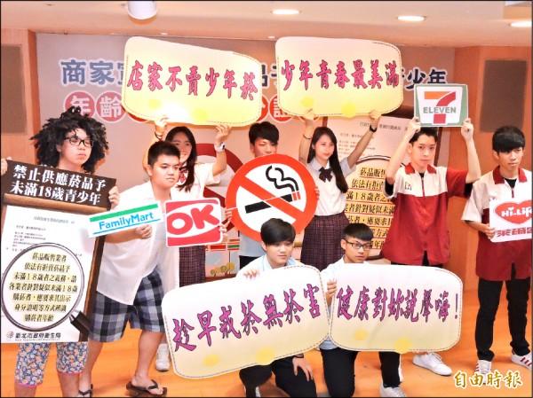 南強商工學生以戲劇演出,宣導店家不得販售菸品給十八歲以下青少年。 (記者賴筱桐攝)