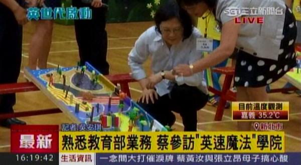 小英好奇地試玩兩次彈珠台,但兩次都在中間卡住。最後在校長的協助下讓彈珠跑到終點。(圖擷自《三立新聞》)