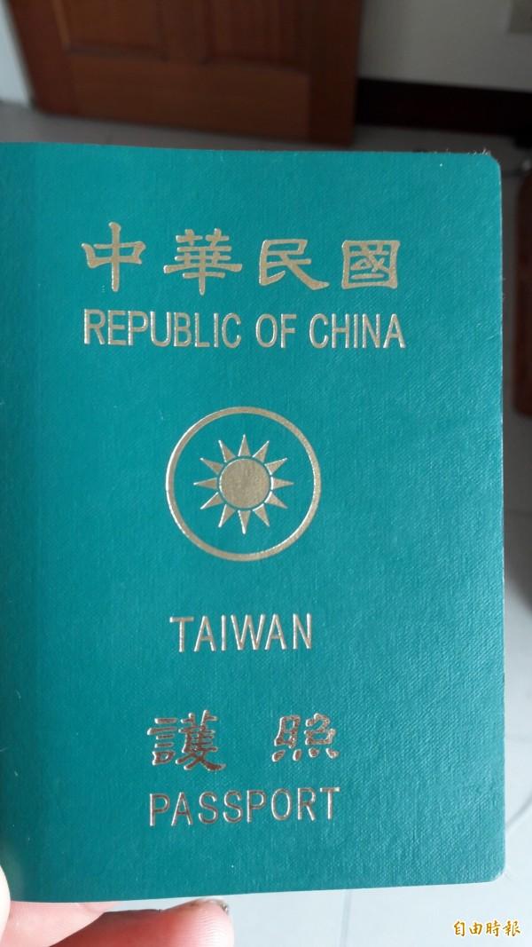 外交部東部5/31日恢復定日在台東縣民服務中心受理申辦護照等領務。(記者黃明堂攝)