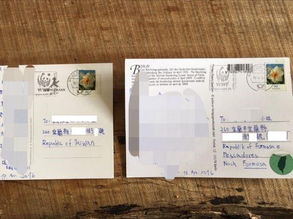 有網友發揮實驗精神從德國寄明信片發現寫「台灣」較快能寄到,而且連「福爾摩沙」都行。(圖擷自批踢踢)