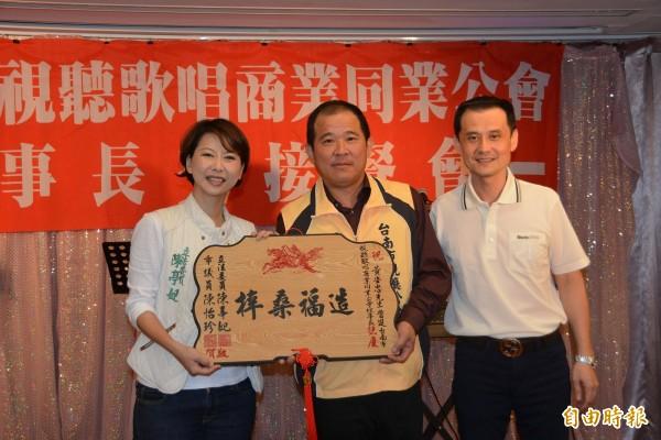 黃安忠(中)接掌南市視聽公會理事長,立委陳亭妃(左)贈送慶祝匾額。(記者王俊忠攝)