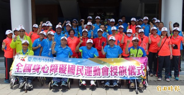 105年全國身心障礙國民運動會,台南市勇奪亞軍。(資料照,記者黃文鍠攝)