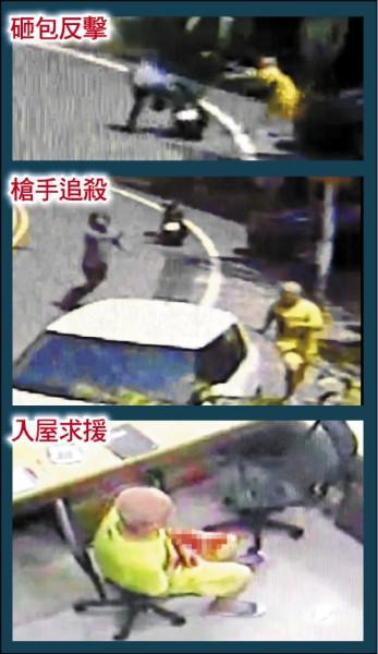 李男(黃衣者)遭槍擊後,拿起背包反擊,槍手本欲騎機車離去,又轉身追殺,李男渾身血跑進俱樂部,兇嫌才停止追殺。(記者吳俊鋒翻攝)