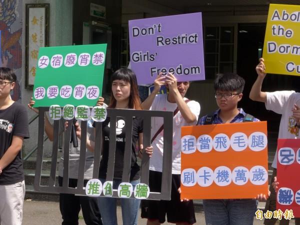 輔大學生廖郁雯為爭取廢除女宿宵禁,於30上午透過絕食展開抗議,今天又傳出有其他學生也加入絕食。(資料照,記者李雅雯攝)
