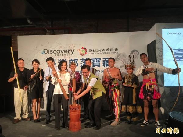 原民會與Discovery攜手製作《臺灣部落寶藏》系列節目,向世界介紹台灣的原住民文化。(記者吳柏緯攝)