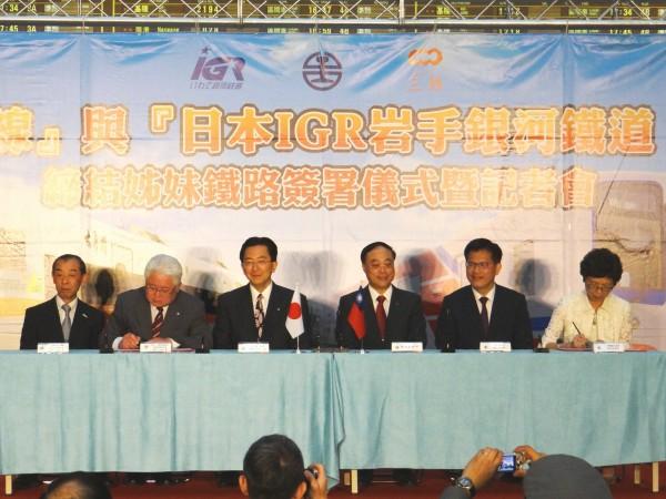 日本岩手縣IGR岩手銀河鐵道、三陸鐵道與台鐵局為促進雙方技術交流及推動鐵路沿線活化,締結為姊妹鐵道。(台鐵提供)