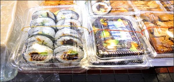 石东市场杏寿司大肠埃希菌集团通过《当地标准时报》通讯