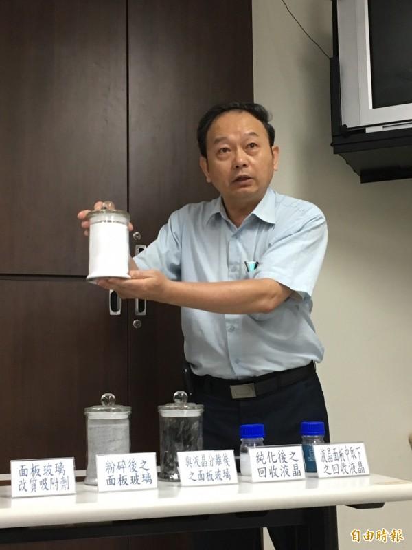 廢液晶面板玻璃可製成「奈米孔洞吸附材料」,成為處理重金屬廢水的利器。(記者楊綿傑攝)