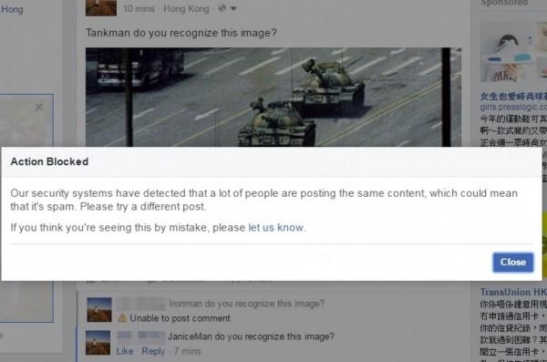臉書禁止刊登「六四坦克人」貼文,並認為該貼文是垃圾評論。(擷取自《香港01》)