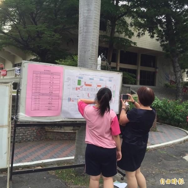 台南市教育局指出,台南區105學年度免試入學志願選填規則與往年不同,由「單校選填」改為「群組選填」。(資料照,記者黃文鍠攝)