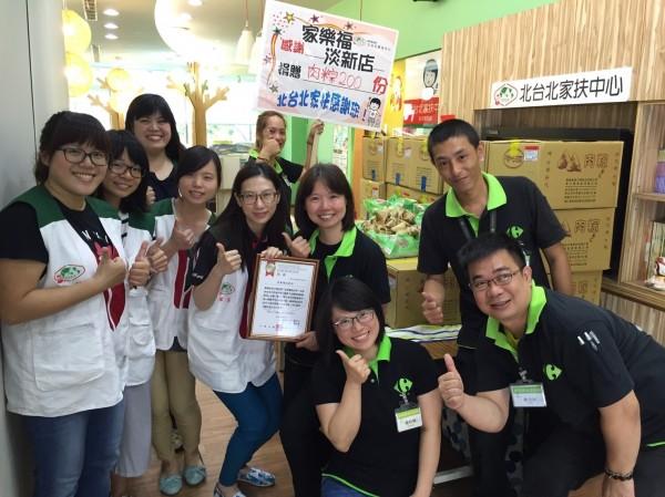 北台北家扶中心淡水服務處喜獲大型量販店的善意捐贈,一千兩百顆粽子將送給有需要的家庭。(北台北家扶中心提供)