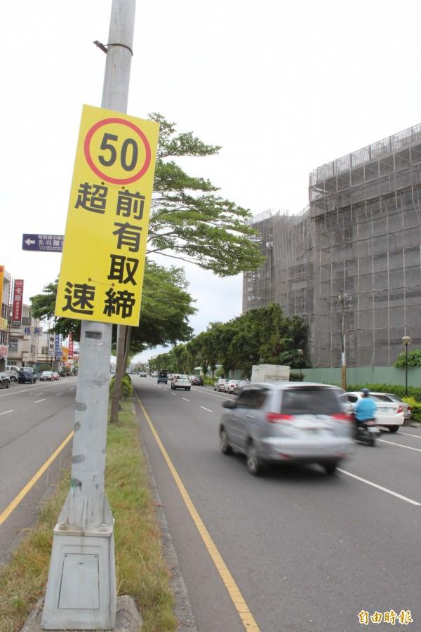 移動式告示牌,會在取締地點前100至300公尺明顯處標示。(記者陳冠備攝)