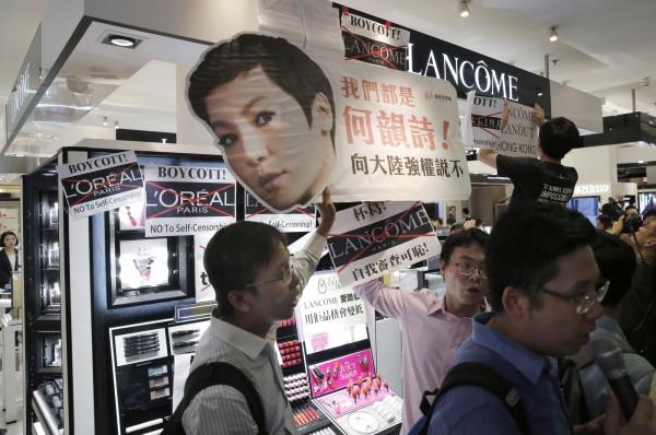 蘭蔻顧慮中國市場切割香港藝人何韻詩,遭香港民眾抗議。(美聯社)