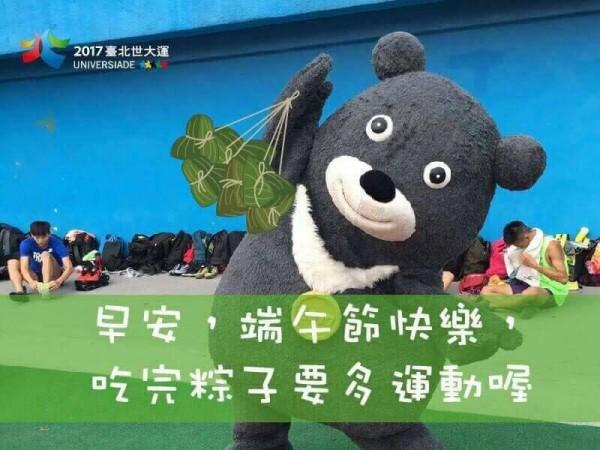 熊讚拿著粽子祝福大家。(圖擷取自柯文哲臉書)