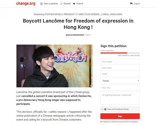一名法國退休哲學老師在連署網站「change.org」發起連署捍衛香港言論自由,要求蘭蔻撤回與何韻詩音樂會取消合作的決定,否則要抵制蘭蔻商品。(圖擷取自)