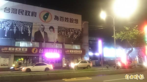 受洪素珠言行影響,台灣民政府也成眾矢之的。(資料照,記者吳仁捷攝)