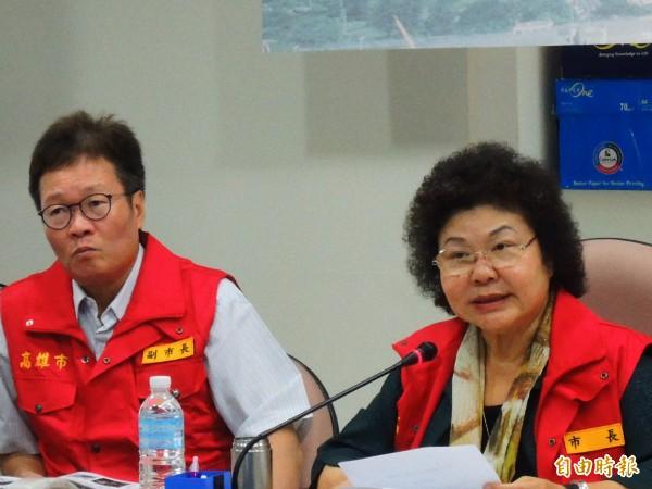 高雄市長陳菊參加防汛會議。(記者葛祐豪攝)