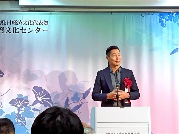 立委林昶佐昨在東京「台灣文化月」開幕式致詞指出,文化是台灣進出國際社會最重要力量。(駐日特派員張茂森攝)