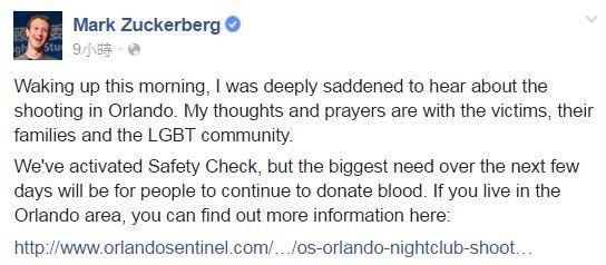 臉書啟動平安通報機制,臉書創辦人祖克柏也對受害者表示哀悼。(圖擷自Mark Zuckerberg臉書)