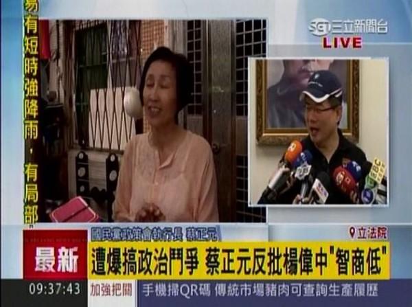 蔡正元也怒批楊偉中,「以前專門在領國民黨黨產的人怎麼會講這種話?」(圖擷自三立新聞)