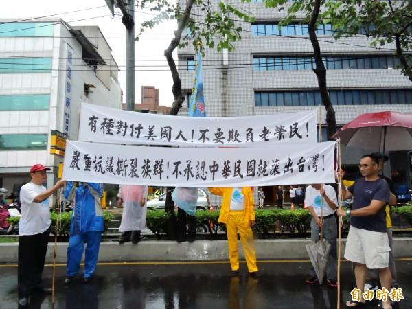 抗議人士高舉白布條,反對撕裂族群。(記者賴筱桐攝)