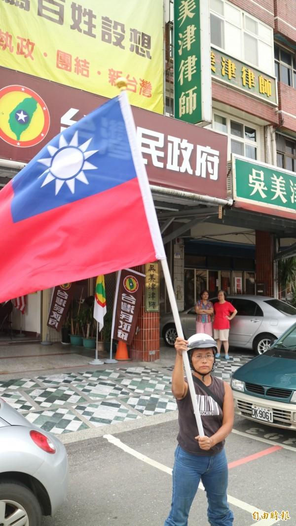 民意里長顏春有帶領30多名大陳鄉親前往抗議高喊「台灣民政府,台灣沒政府」。(記者王錦義攝)