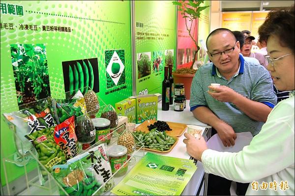 台灣毛豆,品質出眾,深受日本市場歡迎。(記者李立法攝)
