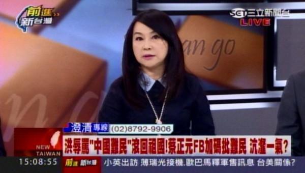 蔡正元的言論,讓周玉蔻很生氣。(圖擷取自前進新台灣)