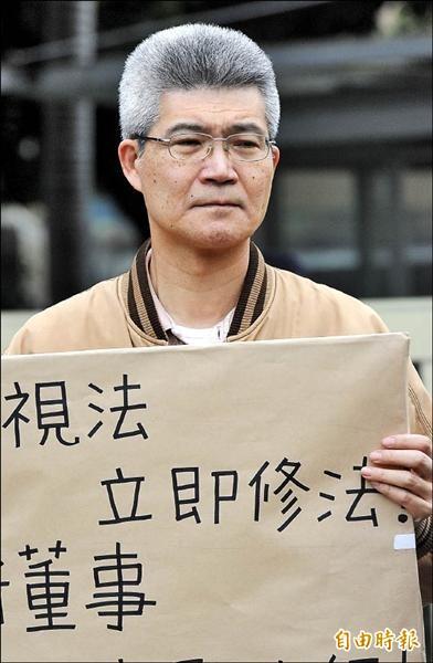 中正大學傳播系教授胡元輝。(資料照)