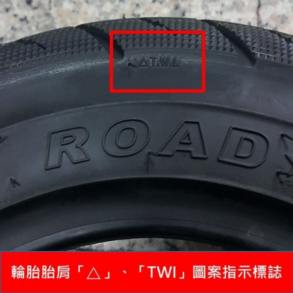 屏東監理站提供機車族車胎磨耗指示點,檢查胎紋。(記者李立法翻攝)