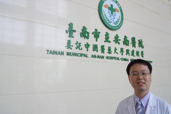 台南市立安南醫院醫師陳韋廷教你五撇步輕鬆抗三高,遠離冠狀動脈心血管疾病。(圖:安南醫院提供)