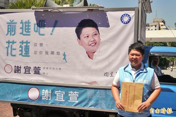 市代謝宜萱已做好補選市長參選文宣,爭取提名決心勢在必得。(記者王峻祺攝)